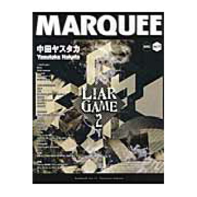 MARQUEE  Vol.77 /マ-キ-・インコ-ポレイティド