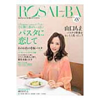 ROSALBA  18 /美研インタ-ナショナル