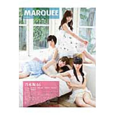 MARQUEE  Vol.104 /マ-キ-・インコ-ポレイティド