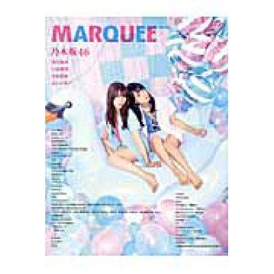 MARQUEE  Vol.110 /マ-キ-・インコ-ポレイティド