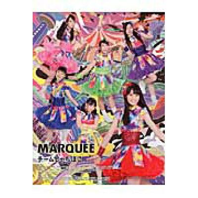 MARQUEE  Vol.111 /マ-キ-・インコ-ポレイティド