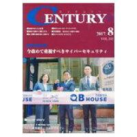 CENTURY  VOL.245(2017.8) /現代画報社