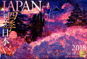 JAPAN   /写真工房