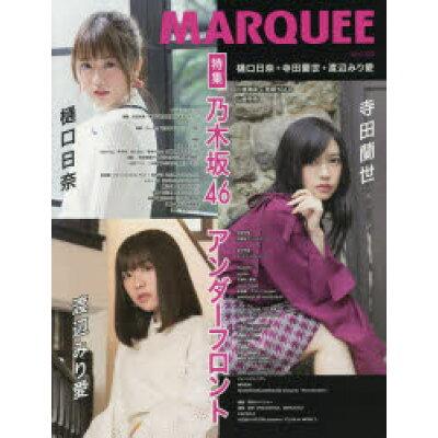 MARQUEE  Vol.123 /マ-キ-・インコ-ポレイティド