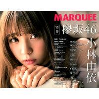 MARQUEE  Vol.124 /マ-キ-・インコ-ポレイティド