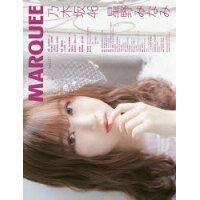 MARQUEE  Vol.127 /マ-キ-・インコ-ポレイティド