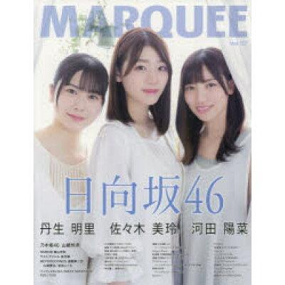 MARQUEE  Vol.137 /マ-キ-・インコ-ポレイティド