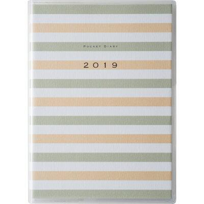 23 ポケットダイアリー(1ページ1日タイプ)  ボーダー 手帳 2019年 1   /高橋書店