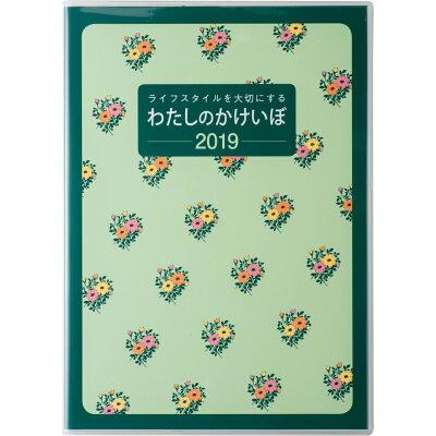 30 わたしのかけいぼ  花柄 手帳 2019年 1月始まり B5判   /高橋書店