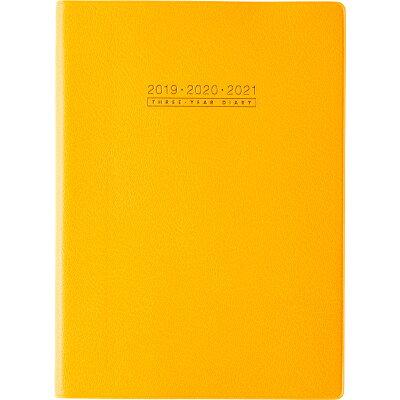 96 3年卓上日誌  オレンジ 手帳 2019年1月始まり A5判   /高橋書店