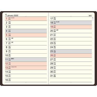 142 ビジネス手帳〈小型版〉2 茶 高橋手帳 2020年1月始まり 手帳判   /高橋書店