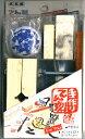 篆刻  60 /東京堂出版
