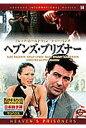 DVD>DVD洋画セレクション  14 /永岡書店