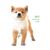 Schedule Book DOG  2017 /永岡書店/森田米雄