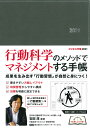 ビジネス手帳(ブラック・見開き1週間バーチカル式)  2021 /永岡書店/石田淳