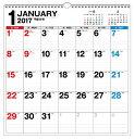 書き込み式シンプルカレンダ-「B3変型」  2017 /永岡書店