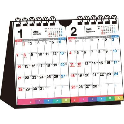 書き込み式シンプル卓上2ヵ月インデックスカレンダー(B6ヨコ)  2018 /永岡書店