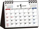 シンプル卓上カレンダー【A6ヨコ】  2021年 /永岡書店