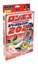 ロンポススペ-スエレメント202   /永岡書店