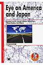 そのまま日米比較 Eye on America and Japan  /南雲堂/三原京