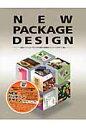 New package design 商品イメ-ジとブランド力を高める戦略的パッケ-ジデ  /アルファ企画