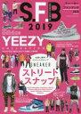 スニーカーファンブック  2019 /双葉社