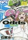Odds VS!(16) 16