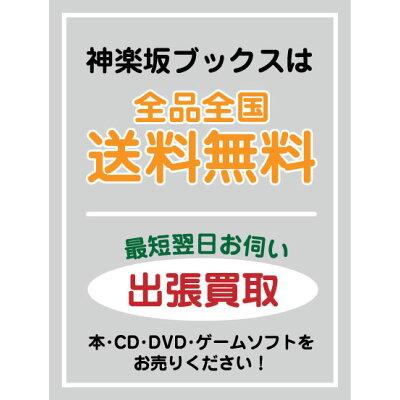地図 江戸・明治・現代 1 /平凡社