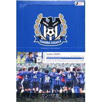 ガンバ大阪  2008年 /ベ-スボ-ル・マガジン社