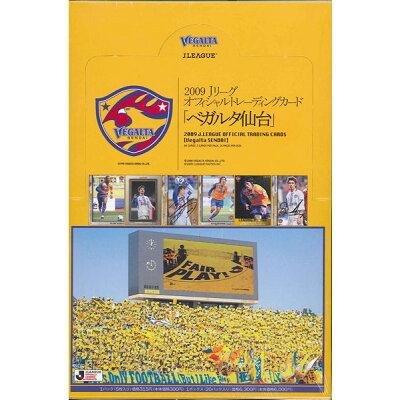 ベガルタ仙台  2009 /ベ-スボ-ル・マガジン社