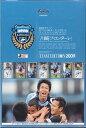 川崎フロンタ-レ  2009 /ベ-スボ-ル・マガジン社