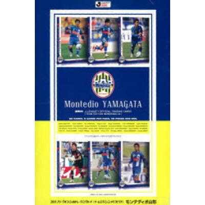 モンテディオ山形  2011 /ベ-スボ-ル・マガジン社