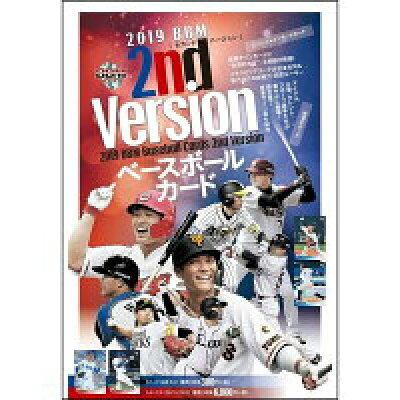 BBMベースボールカード2ndバージョン  2019 /ベ-スボ-ル・マガジン社