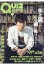 QUIZ JAPAN 古今東西のクイズを網羅するクイズカルチャ-ブック vol.8 /セブンデイズウォ-