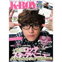 K-BOY Paradise  vol.02 /扶桑社