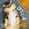 カレンダー2021 週めくりカレンダー なごみ猫(卓上・壁掛け)