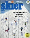 skier GEAR CHOICE 2021 WINTER /山と渓谷社