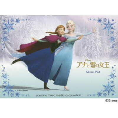 GXF01090927 ミニ5線メモ ディズニー アナと雪の女王 (アナ&エルサ) (5冊単位)