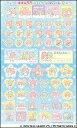 GXF01093148 キキ&ララ キラキラ☆レッスンシール