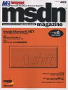 Microsoft developer network magazine 日本語版 no.6 /アスキ-・メディアワ-クス
