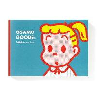 OSAMU GOODS 100枚レターブック   /パイインタ-ナショナル/原田治(イラストレーター)