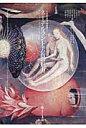 ネ-デルラント美術の魅力 ヤン・ファン・エイクからフェルメ-ルへ  /ありな書房/元木幸一