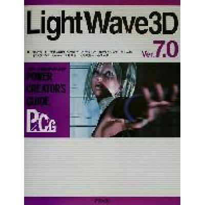 LightWave 3D Ver.7.0パワ-・クリエイタ-ズ・ガイド   /アスペクト/うもとゆ-じ