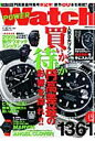 POWER Watch  no.45 /シ-ズ・ファクトリ-