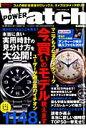 POWER Watch  no.56 /シ-ズ・ファクトリ-
