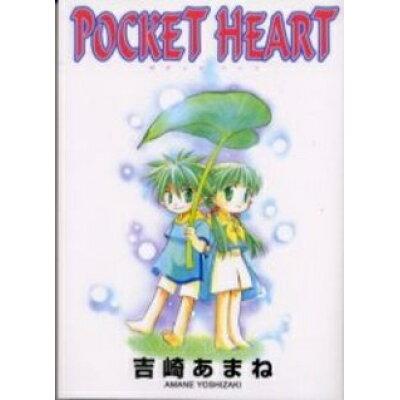 Pocket heart   /スクウェア・エニックス/吉崎あまね