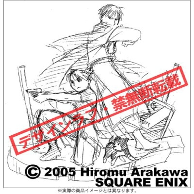 鋼の錬金術師ブックインフィギュアblue   /スクウェア・エニックス/荒川弘