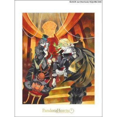Pandora Hearts  1(2009) /スクウェア・エニックス/望月淳