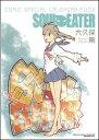 ソウルイ-タ-コミックスペシャルカレンダ-  2009 /スクウェア・エニックス