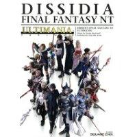 ディシディアファイナルファンタジーNTアルティマニア   /スクウェア・エニックス